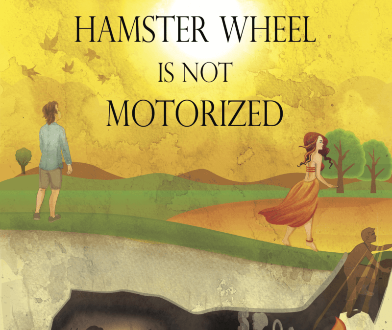 SEP #18: The Hamster Wheel is not Motorized